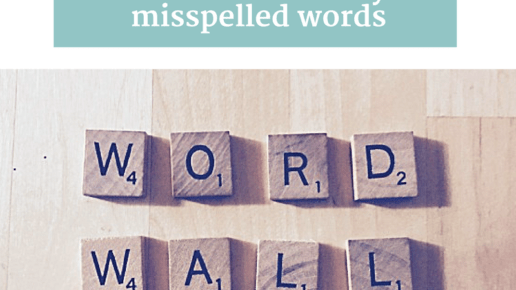 Help Kids Spell the Words THEY Commonly Misspell